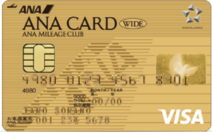 ANAvisaワイドカード
