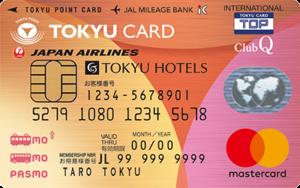 TOKYU CARD JMB