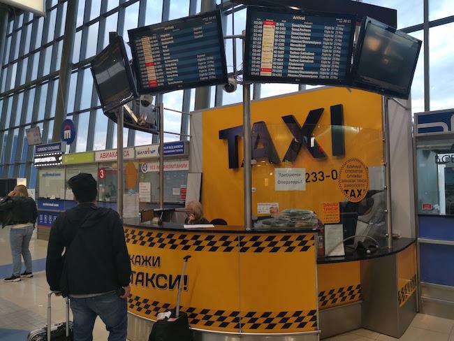 ウラジオストクのタクシー